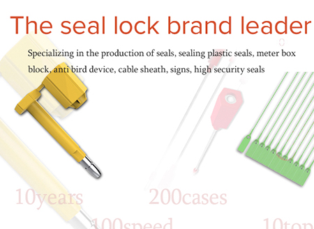 Junchuang Lock Industrial CO.,LTD