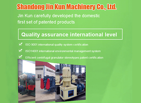 Jin Kun Machinery Co., Ltd.